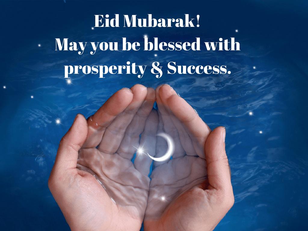 Eid Mubarek – Ramazan BayramıMesajı